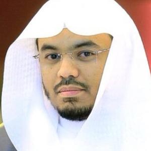 ياسر الدوسري : مرتل