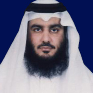 أحمد العجمى : مرتل